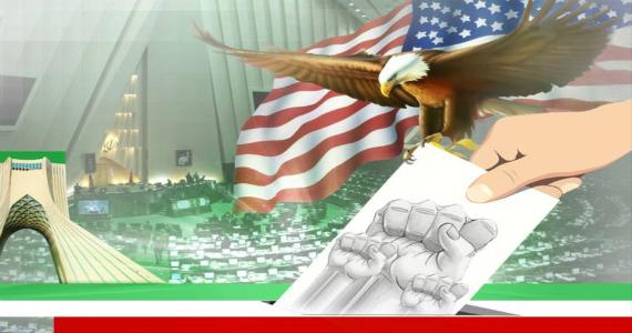 Elecciones en Irán y la campaña de desprestigio de EE.UU.