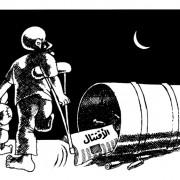 Handala, la historieta de la resistencia palestina