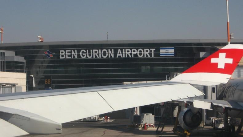 Palestina: Se reserva el derecho de admisión