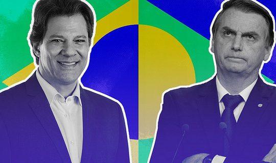 Proyecciones económicas de las propuestas de Haddad y Bolsonaro