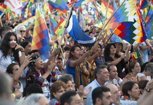 El Estado Plurinacional de Bolivia, ¡se respeta!