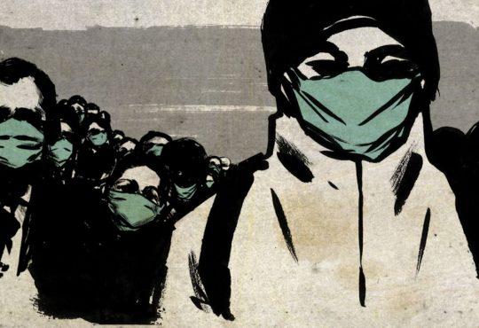 Historias de las ciudades: capitalismo, salud y epidemias