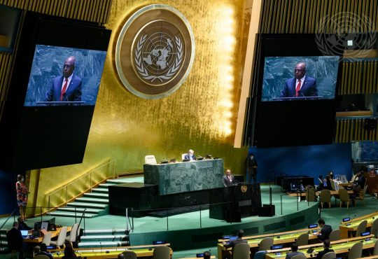 Centroamérica: la dictadura cool, la depredadora y la narcotraficante